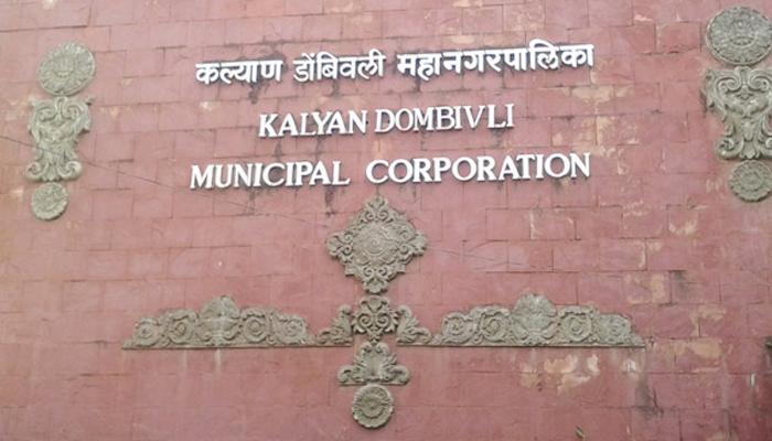 जबाबदारी विसरलेले 'कडोंमपा'चे सुसंस्कृत नागरिक