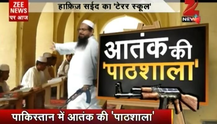 व्हिडिओ: पाहा कसा हाफिज सईद पाकिस्तानात मुलांना बनवतो दहशतवादी