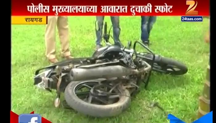 बाईक स्फोटातील 'त्या' पोलिसाचा मृत्यू