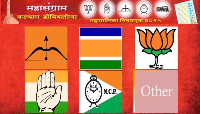 केडीएमसी निवडणूक : पाहा विभागानुसार राजकीय पक्षांना मिळालेल्या जागा