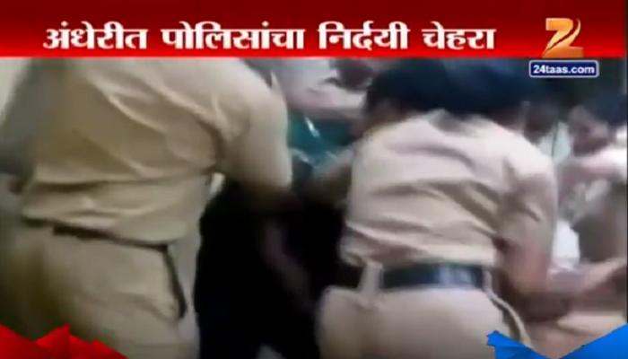 व्हिडिओ: मुंबई पोलिसांची जोडप्याला निर्दयीपणे मारहाण