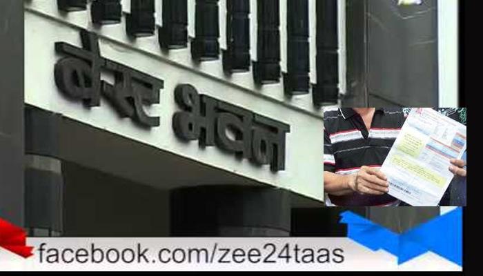 मुंबईतील नागरिकांना बेस्टचा 'शॉक', दुप्पटीने बिल