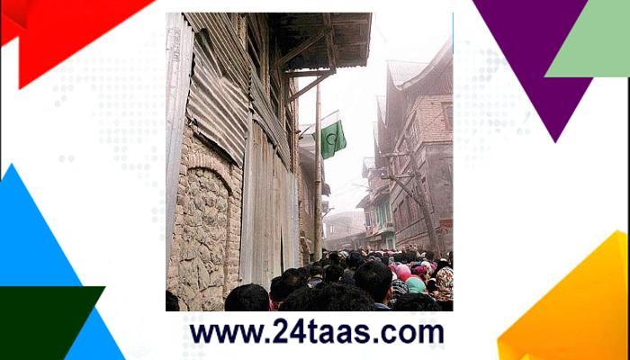 कश्मीरमध्ये चक्क मुख्यमंत्र्यांच्या घरावर पाकचा झेंडा