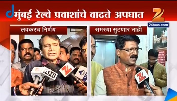 मुंबई लोकलचे दरवाजे बंद करणार, शिवसेनेचा विरोध