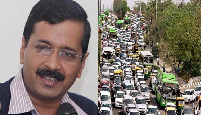 दिल्ली सरकारचा निर्णय, महिन्यातून १५ दिवस चालवता येणार गाडी