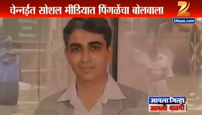 चेन्नईत मराठमोळा अधिकारी ठरला 'हिरो'