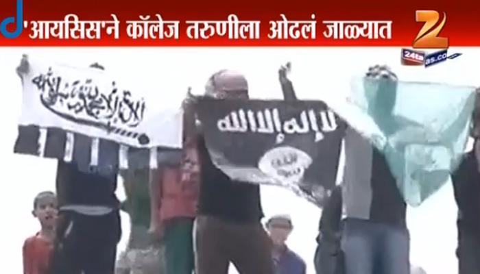 सावधान! ISIS सोशल मीडियावर हातपाय पसरतेय