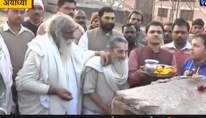 'अयोद्धेत मोदी सरकारकडून मंदिर बांधण्याचे संकेत'
