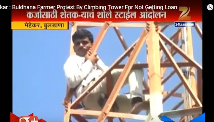 शेतकऱ्याचे टॉवरवर चढून शोले स्टाइल आंदोलन