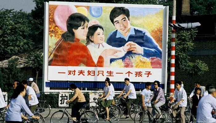 चीनमध्ये एक अपत्य धोरण रद्द