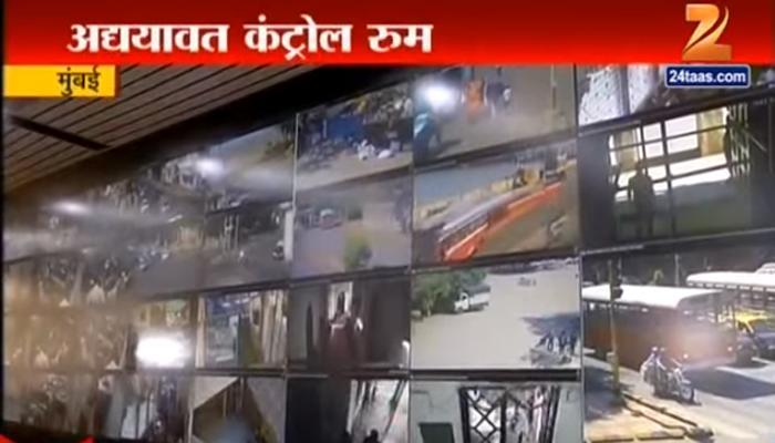 VIDEO : इथे पाहा, मुंबईचं नवं कोर पोलीस आयुक्तालय!