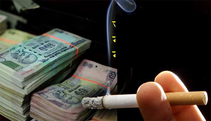 सिगारेट सोडा, श्रीमंत व्हा...