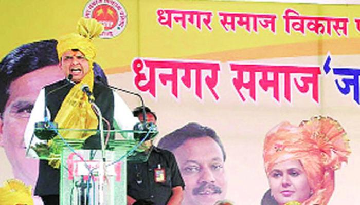 धनगर समाजाला आरक्षण देणार : मुख्यमंत्री फडणवीस