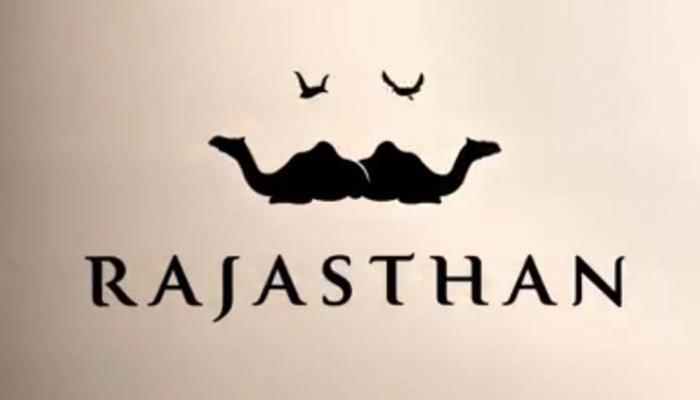 राजस्थानची ही नवीन जाहिरात तुम्ही पाहिलीये का?