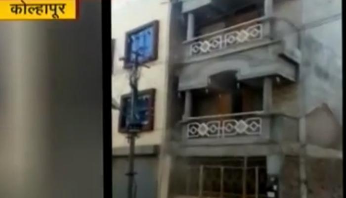 कोल्हापुरात दोन मजली इमारत कोसळली