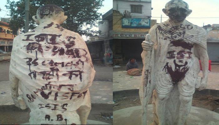 धक्कादायक : गांधीजींच्या मूर्तीची विटंबना; २६ जानेवारीला घातपाताची धमकी