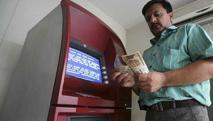 आता ATM मधून पैसे काढणे होणार महाग
