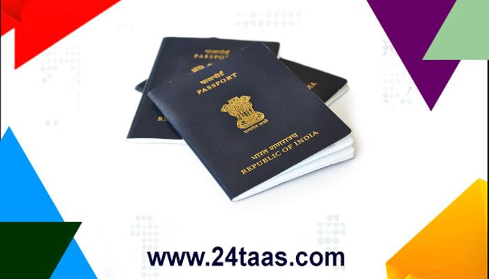 पासपोर्टसाठी जन्मदात्याचं नाव देणं बंधनकारक नाही