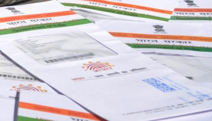 पंतप्रधानांना पत्र लिहिल्यानंतर घरीच आली आधार कार्ड बनवणारी टीम