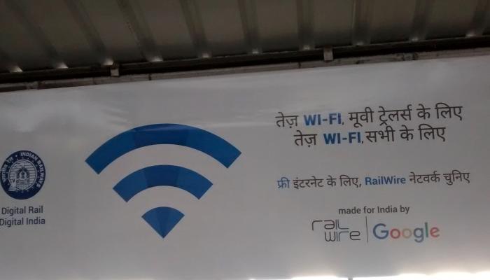 मुंबई सेंट्रल स्थानकातील रेल्वेचे देशातील पहिले फ्री-वायफाय सुसाsssट
