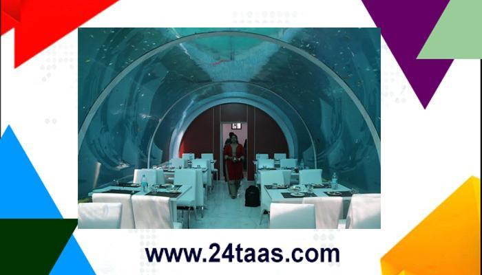 अहमदाबादमध्ये देशातलं पहिलं अंडरवॉटर रेस्टॉरंट
