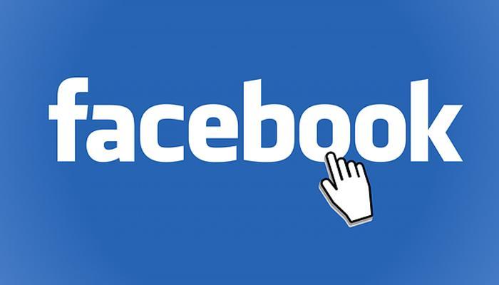 पाहा, तुमच्या फेसबुक फ्रेन्ड रिक्वेस्टकडे कोण करतंय दुर्लक्ष