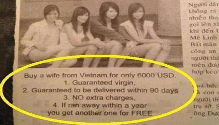स्त्रियांची होतेय विक्री चक्क ६००० डॉलर्समध्ये