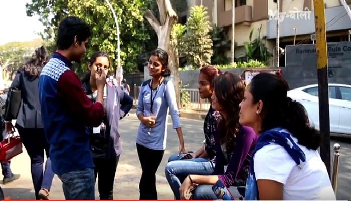 व्हॅलेंटाइन स्पेशल: मुंबईच्या तरुणांसाठी प्रेम म्हणजे काय ?
