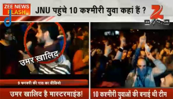 उमर खालिद JNU वादाचे खरं 'मूळ', काश्मिरी युवकासोबत बनवला प्लान - रिपोर्ट