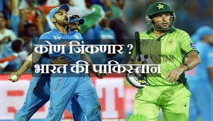 भारत-पाक मॅच कोण जिंकणार, अक्रमने व्यक्त केले भाकीत