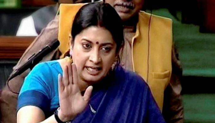 'महिषासूर-दुर्गामातेवरुन' संसदेत रणकंदन