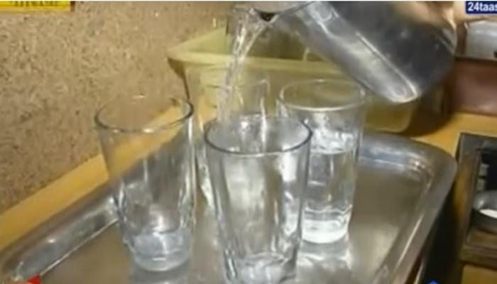 इकडे मिळणार नाही ग्लासभरून पाणी