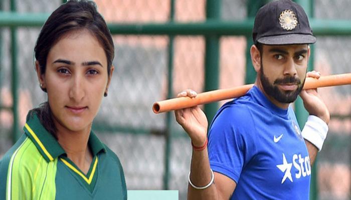 पाकिस्तानची महिला खेळाडू आहे विराटची चाहती