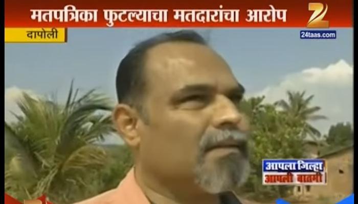 दापोली शाखेत महाराष्ट्र साहित्यिक परिषद निवडणुकीत घपला