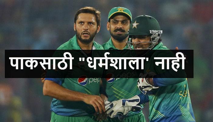 भारत पाकिस्तान सामना होणार कोलकत्याला