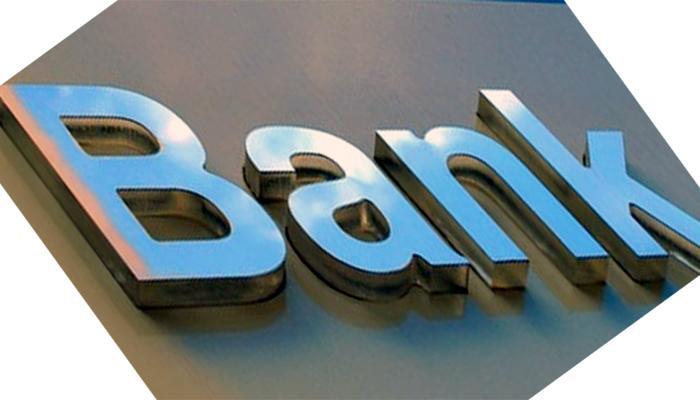 बँक बुडवणाऱ्या संचालकांना मोठा दणका, निवडणूक लढविण्यास बंदी