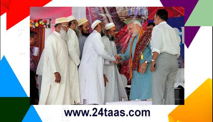 पंतप्रधान मोदी करणार जागतिक सूफी परिषदेचे उद्घाटन
