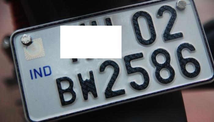 तुमच्या जन्मतारखेनुसार... जाणून घ्या, गाड्यांचा लकी क्रमांक!
