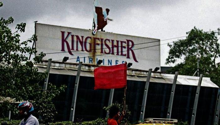 'किंगफिशर हाऊस' विकत घ्यायला ग्राहकच सापडेना