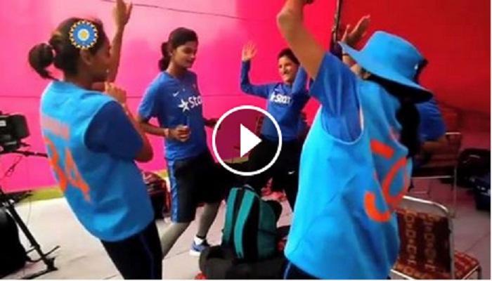 भारतीय महिला खेळाडूंचा ब्रॅवोच्या कॅम्पेन साँगवर डान्स