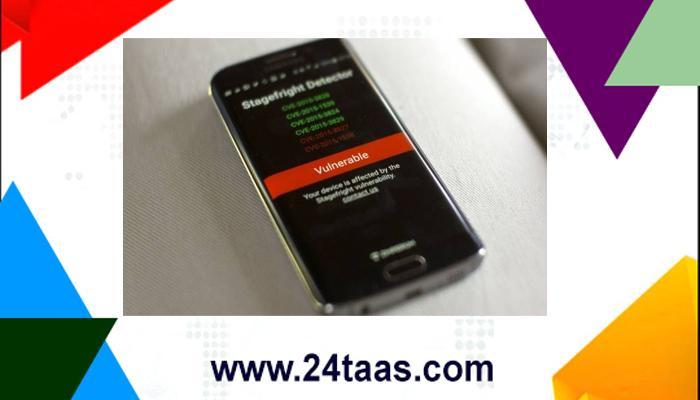 तुमचा अँड्रॉइड फोन दहा सेकंदात होऊ शकतो हॅक