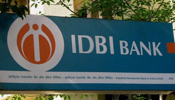 आयडीबीआय बँकेचे कर्मचारी जाणार संपावर
