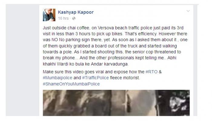 'नो पार्किंग' नसेल तरीही तुम्हाला कसं गंडवतात?