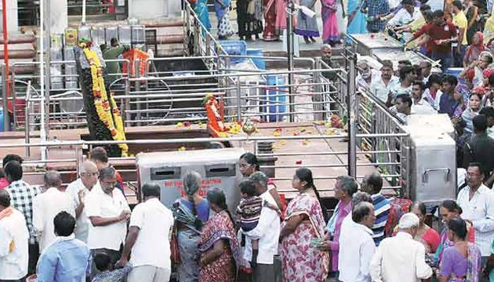 धार्मिक स्थळांवर भेदभाव नकोच, मुंबई हायकोर्टाने सरकारला फटकारले