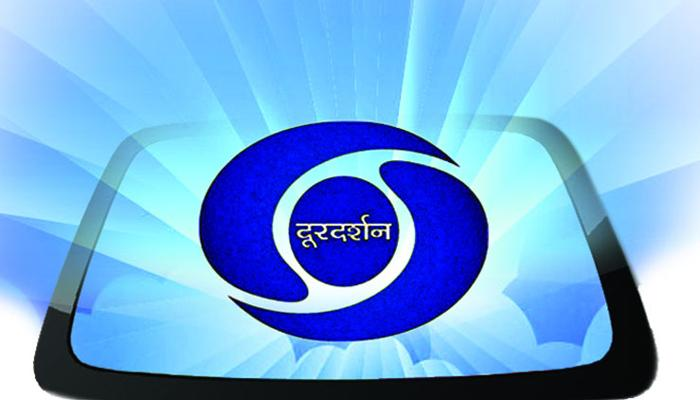 doordarshan in marathi Ppt on doordarshan - free download as powerpoint presentation (ppt / pptx), pdf file (pdf), text file (txt) or view presentation slides online.