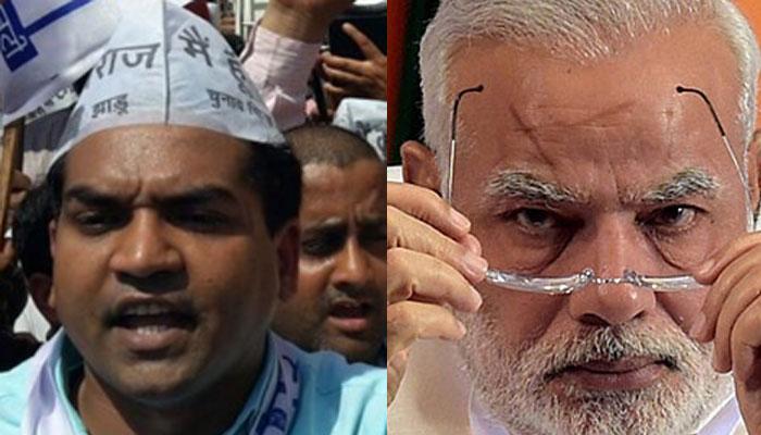 दिल्ली सरकारच्या मंत्र्यांनी केलं पंतप्रधानांविरोधात वादग्रस्त ट्विट