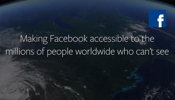 अंधांसाठी 'फेसबूक'च्या झुकरबर्गची विशेष दृष्टी!