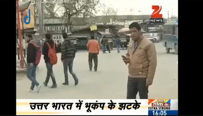 दिल्लीसह उत्तर भारतात भूकंपाचे झटके