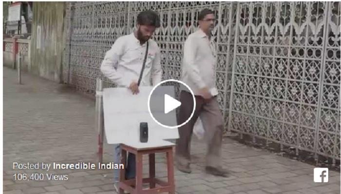 Must Watch : प्रत्येक भारतीयाने हे पाहावंच