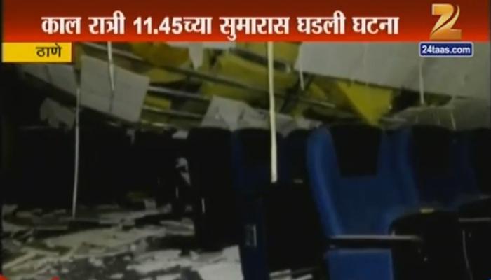 काशिनाथ घाणेकर नाट्यगृहाचा स्लॅब कोसळला
